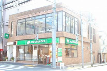 モスバーガー千鳥町店の画像2
