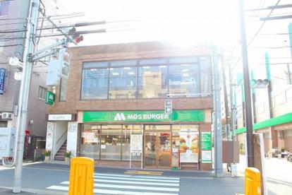 モスバーガー千鳥町店の画像3