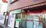 渋谷代官山郵便局