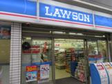 ローソン 伊奈寿三丁目店