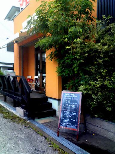 CAFE ZAKKA Grappolo Blu の画像