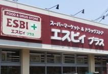 いなげや ESBI+国分寺西恋ヶ窪店