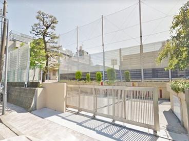 横浜市立綱島東小学校の画像1