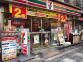セブンイレブン 九段南3丁目店