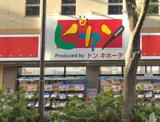 ピカソ 小岩駅前店