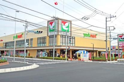 ヨークマート 所沢花園店の画像1