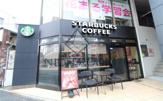 スターバックスコーヒー 代々木店