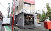 吉そば代々木店