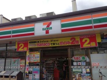 セブンイレブン 堺堀上緑町店の画像1