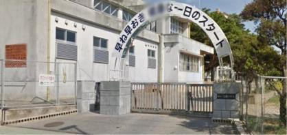 糸満小学校の画像1