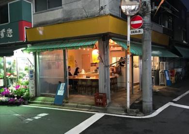 都電テーブル 雑司ヶ谷店の画像1