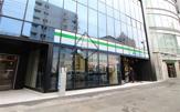 ファミリーマート 北参道駅前店
