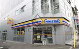 ミニストップ 千駄ヶ谷3丁目店