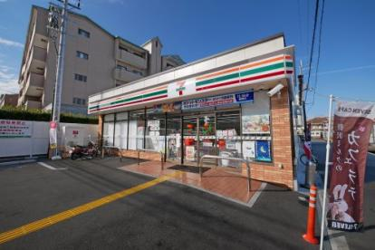 セブンイレブン 西宮門戸東町店の画像1