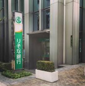 りそな銀行 堂島支店の画像1