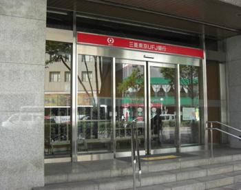 三菱UFJ銀行堂島支店の画像1