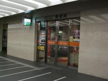 堂島アバンザ郵便局の画像1