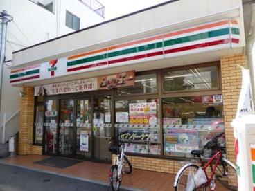 セブンイレブン 世田谷駒澤大学南店の画像1