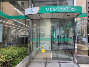 りそな銀行 本郷支店の画像1