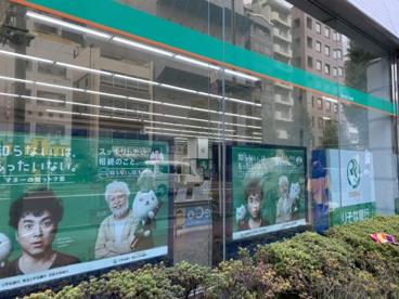 りそな銀行 本郷支店の画像2