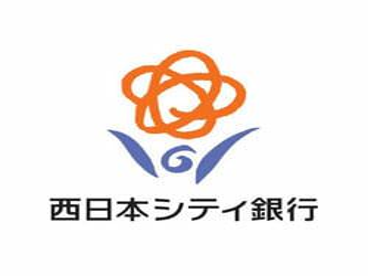 西日本シティ銀行 マルキョウ柏原店の画像1