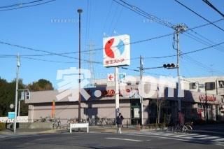 京王ストアの画像1