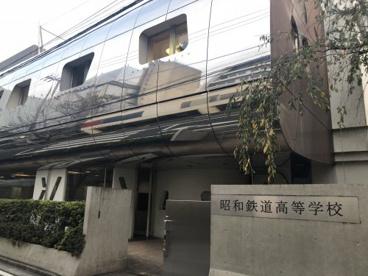 東京交通短期大学図書館の画像3