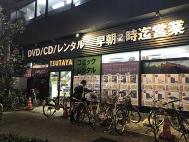 TSUTAYA 千川店の画像1