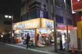 THE 100 STORES