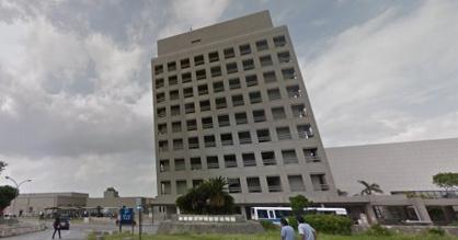 国立琉球大学医学部の画像1