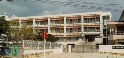 西原町立坂田小学校の画像1