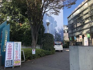日本外国語専門学校の画像2