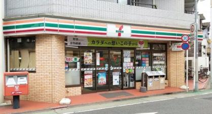 セブンイレブン 大田区北馬込店の画像1