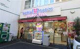 31アイスクリーム麻布店