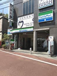 ファミリーマート 高田馬場戸山口店の画像1