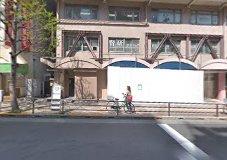 くすりの福太郎 高田馬場店の画像1