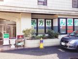 スミダ薬局高田馬場店