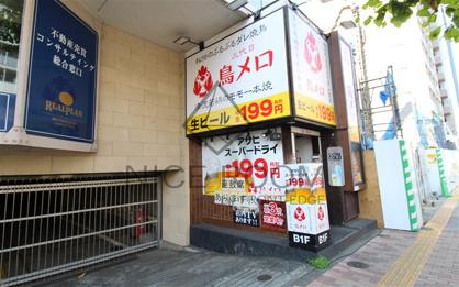 三代目 鳥メロ 広尾店の画像1