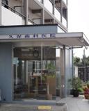 神戸市西区 久保歯科医院