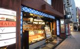 洋麺屋五右衛門 赤坂店