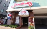 ジョナサン 白金台店