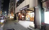 ブックスフューチャー 赤坂店