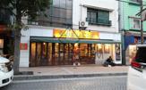 カフェ・ド・クリエ麻布十番店
