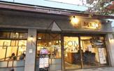 上島珈琲店 麻布十番店
