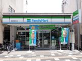 ファミリーマート 新板橋店