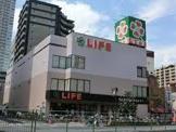 株式会社ライフコーポレーション 板橋店