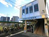 豊田駅北第3駐輪場