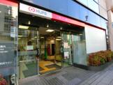 三菱UFJ銀行 日野豊田支店