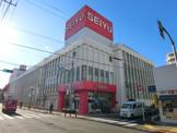 西友 豊田店