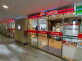 日野多摩平郵便局